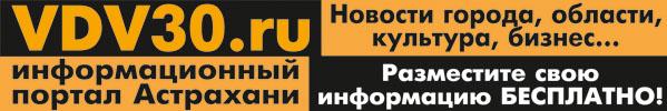 vdv30.ru